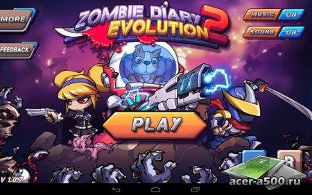 Zombie Diary 2: Evolution v1.0.8 [свободные покупки]