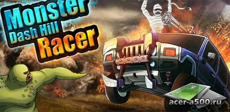 Monster Dash Hill Racer