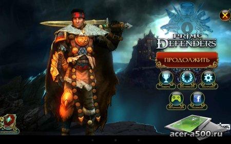 Defenders v1.4.5373 [свободные покупки]