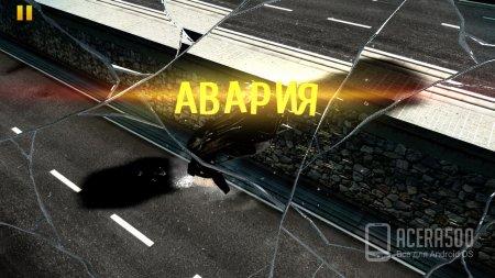 Asphalt 8: На взлёт v1.8.1d [свободные покупки]