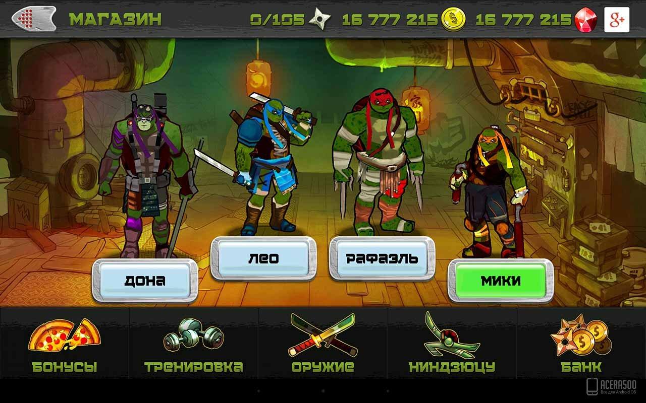 Платные игры черепашки ниндзя игра звездные войны главная