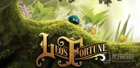 Leo's Fortune v1.0.4
