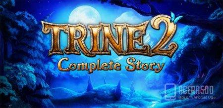 Trine 2: Complete Story v2.21