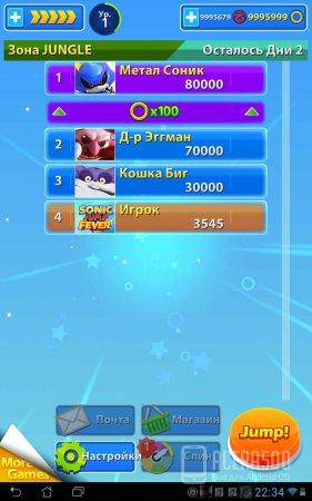 Sonic Jump Fever v1.1.1 [свободные покупки]