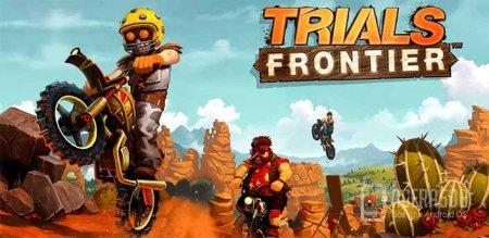 Trials Frontier v2.0.1 [свободные покупки]