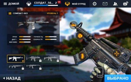 Modern Combat 5: Затмение (обновлено до 1.6.0g)