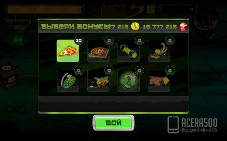 Черепашки-ниндзя! v1.0.0 [свободные покупки]