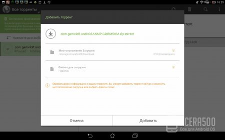 µTorrent® Pro - Torrent App v2.20