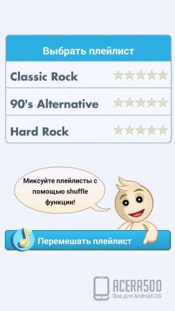 SongPop Plus v1.21.0