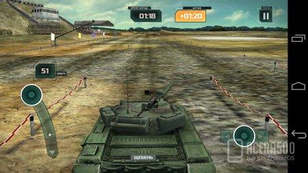 Танковый биатлон v1.0.0