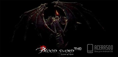 Blood Sword THD