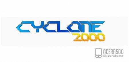 Cyclone 2000 (полная версия)