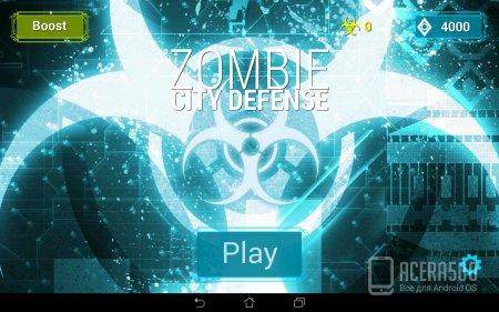Зомби: Защита города v1.0.0 [свободные покупки]