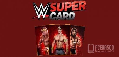WWE SuperCard v1.4.0.103062