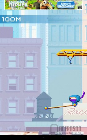 Прыг-Скок Ниндзя! v1.0.0o