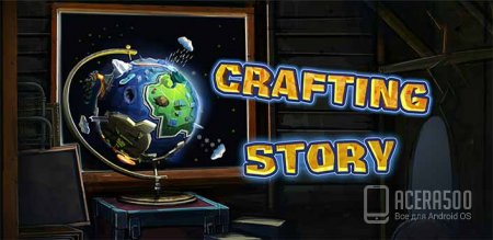Crafting Story