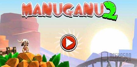 Manuganu 2 v1.0.1