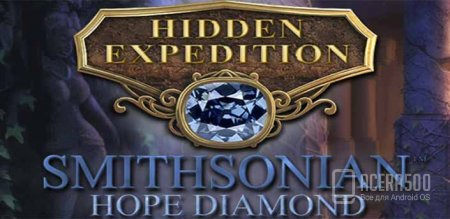 HE: Smithsonian Hidden Object (Full) v1.0