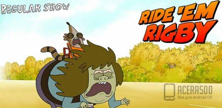Ride 'Em Rigby - Regular Show