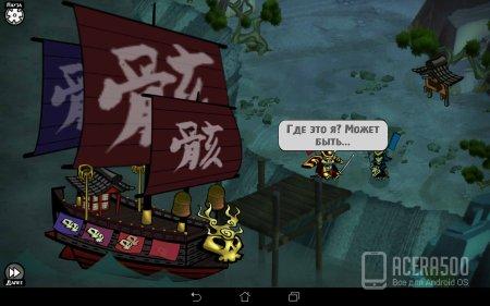 Skulls of the Shogun v1.25