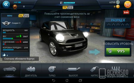 Light Shadow Racing Online v1.0.1