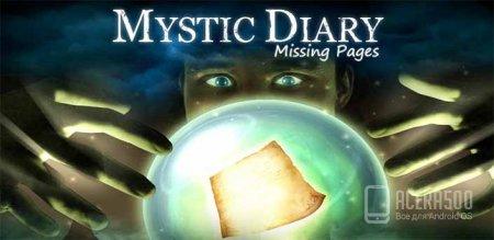 Дневник 3 - Поиск Предметов (полная версия)