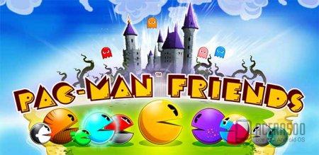 PAC-MAN Friends v1.0.0 [свободные покупки]