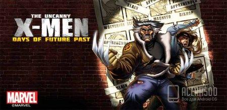 Uncanny X-Men: Days of Future Past v1.0