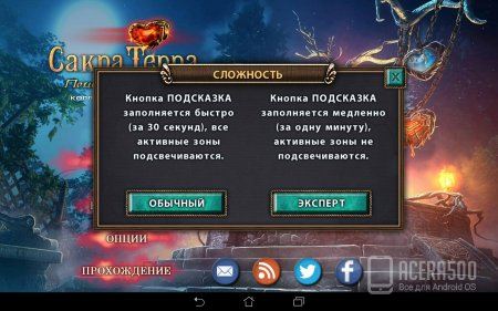 Sacra Terra: Kiss of Death Premium v1.3