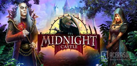 Midnight Castle: Hidden Object v1.4.4.383