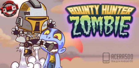 Bounty Hunter vs Zombie v2.0.0 [��������� �������]