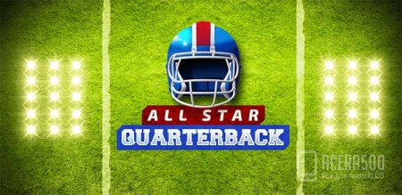 All Star Quarterback v1.1