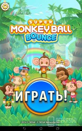 Super Monkey Ball Bounce v1.0.1