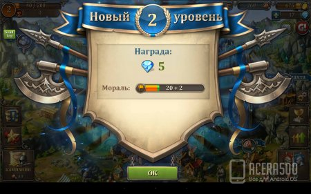 Dragon Warlords v1.0.58