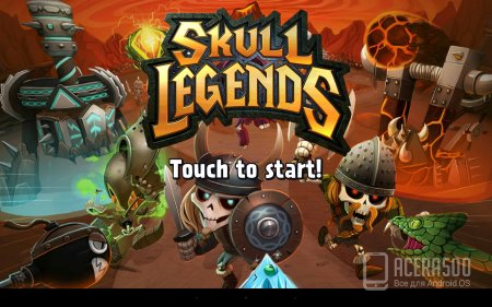 Skull Legends v1.3.2 [свободные покупки]