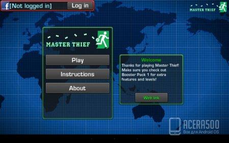 Master Thief v1.61