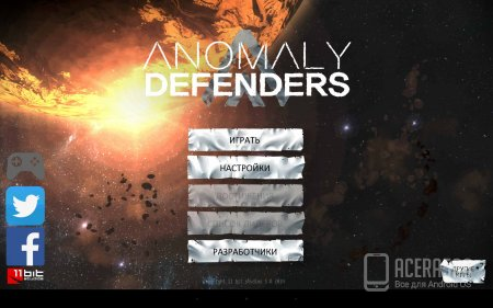 Anomaly Defenders v1.0
