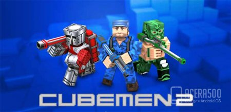 Cubemen 2 v1.25