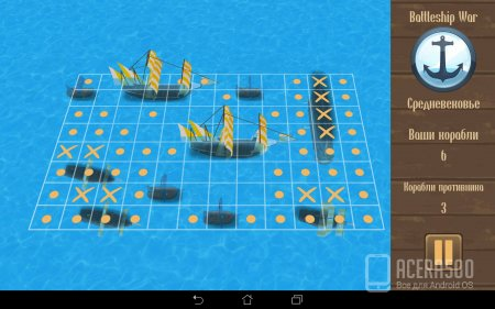 Морской Бой 3D PRO v3.3.1.3