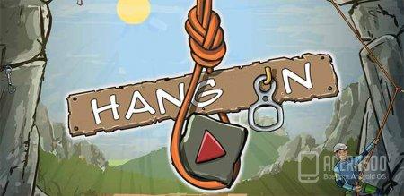 Hang On v1.0