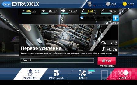 Red Bull Air Race The Game v1.20 [свободные покупки]
