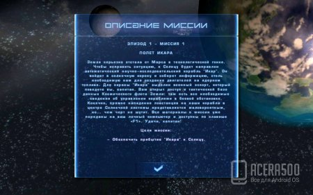 Гегемония: Железные легионы v1.00