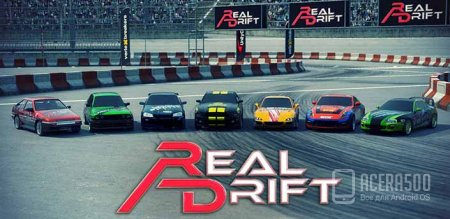 Real Drift Car Racing v2.5 [��������� �������]