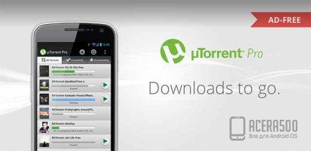 µTorrent® Pro - Torrent App