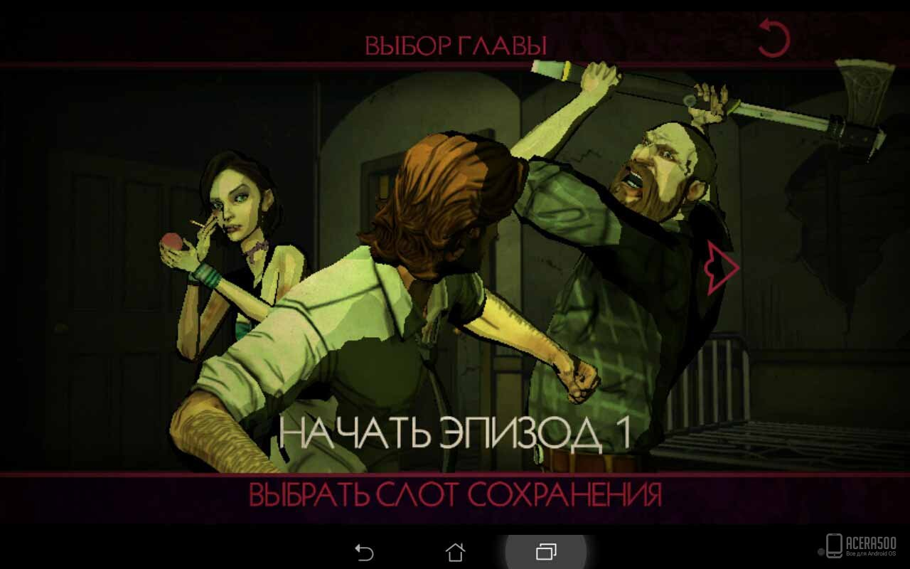 Скачать игру волк среди нас все эпизоды на русском