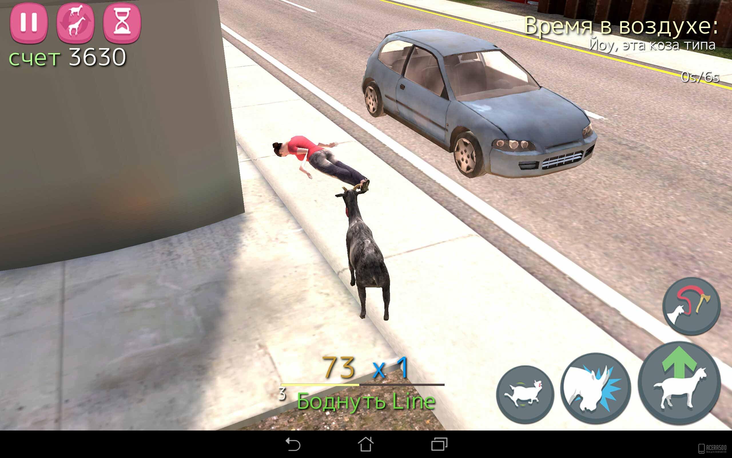 взломанная игра симулятор собаки онлайн