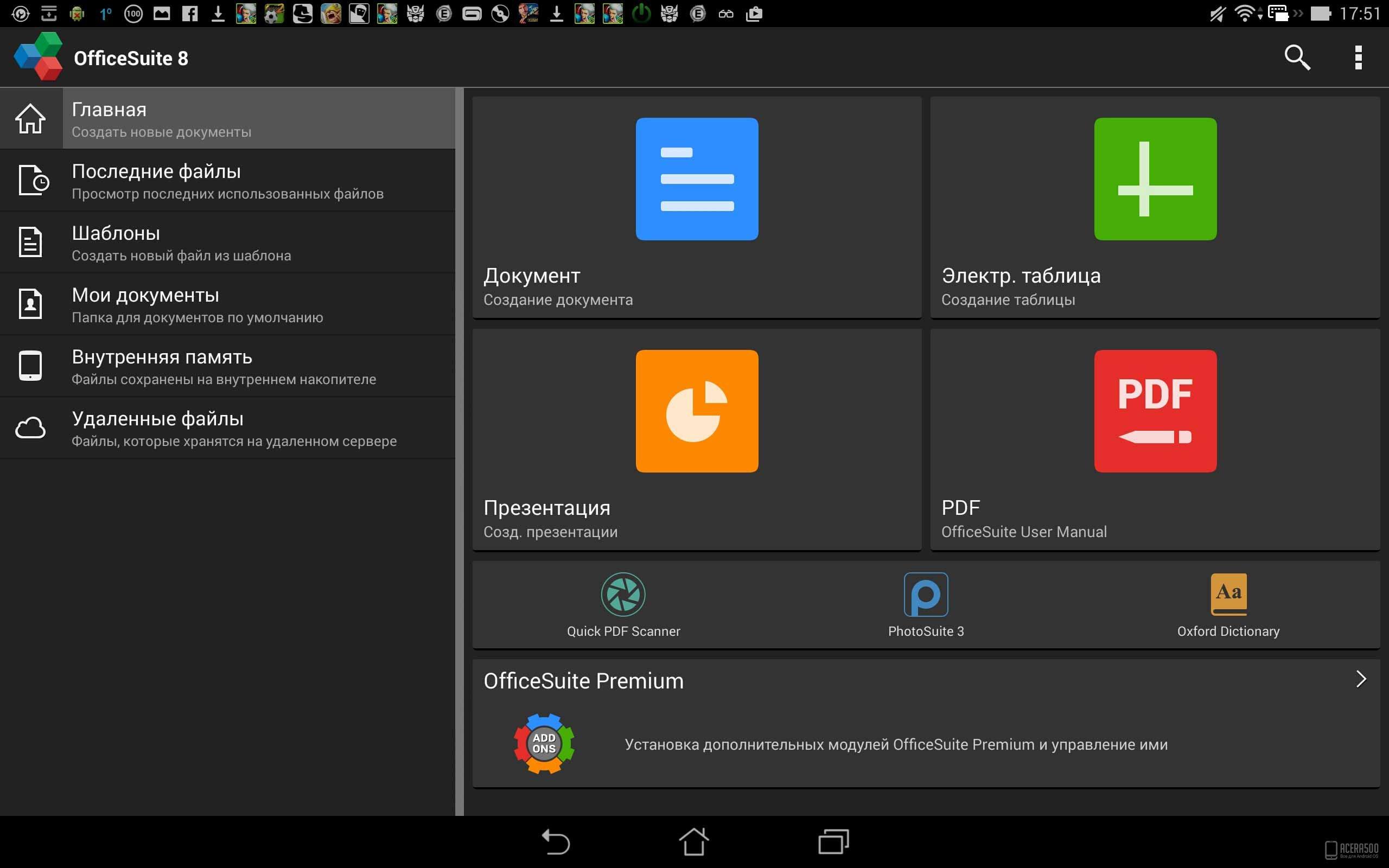 Acronis Disk Director 11 Advanced Server Torrent Download