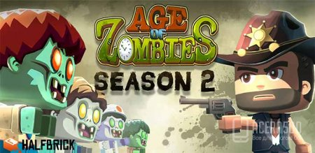 Age of Zombies: Season 2 v1.2.8