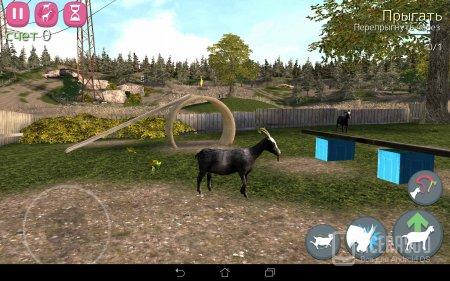 Goat Simulator (обновлено до 1.4.3)