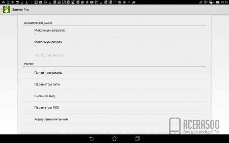tTorrent - Torrent Client App v1.4.1.3